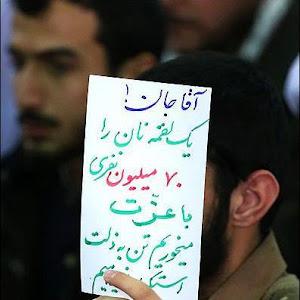 این تصویر متعلق به دیدار روز سهشنبه (۱۹دی) علی خامنهای٬ رهبر جمهوری اسلامی با جمعی از مردم قم است.