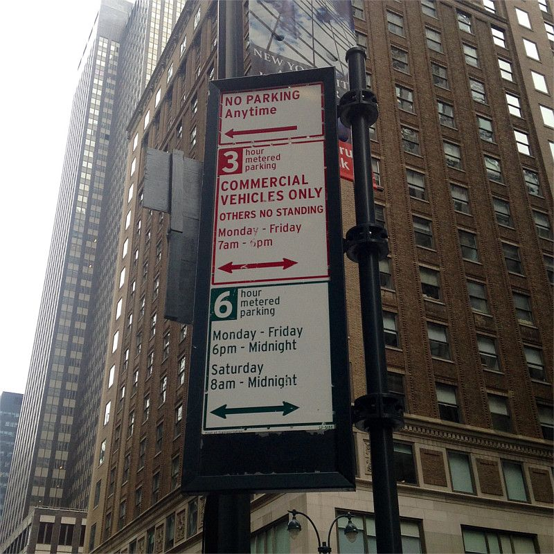 Confusing Street Parking Sign New York City