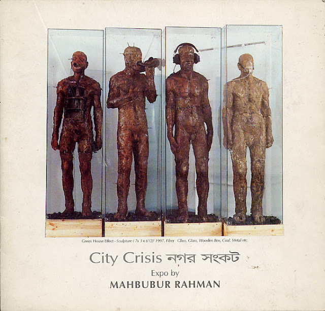 Expo City, 1997, Mahbubur Rahman