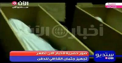 pemakaman khadafi