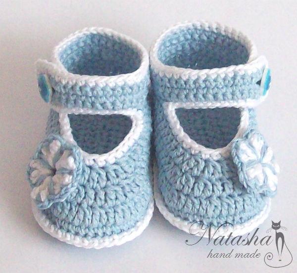 Пинетки туфельки, выполнены из