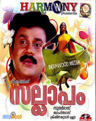 movie info sallapam is a 1996 malayalam film directed by sundardas and ...