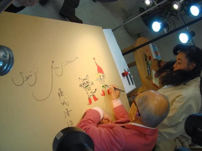 藤城清治の画像 p1_27
