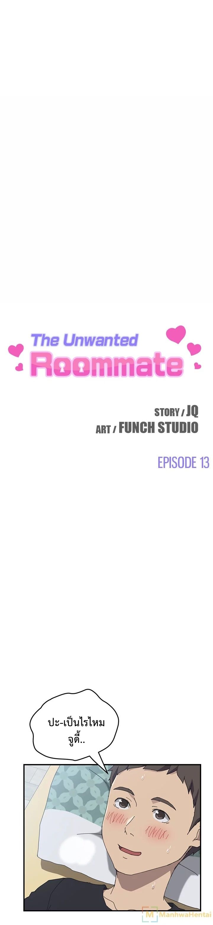 The Unwanted Roommate-ตอนที่ 13