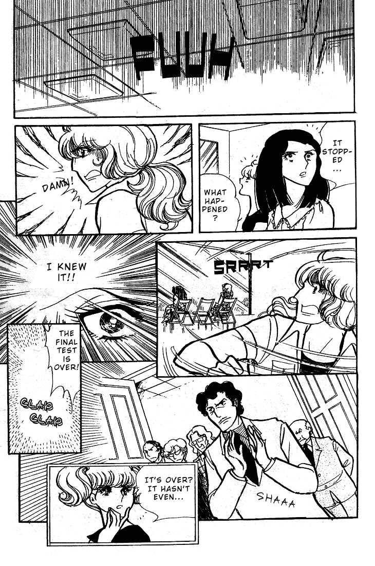 Glass Mask 051 page 19