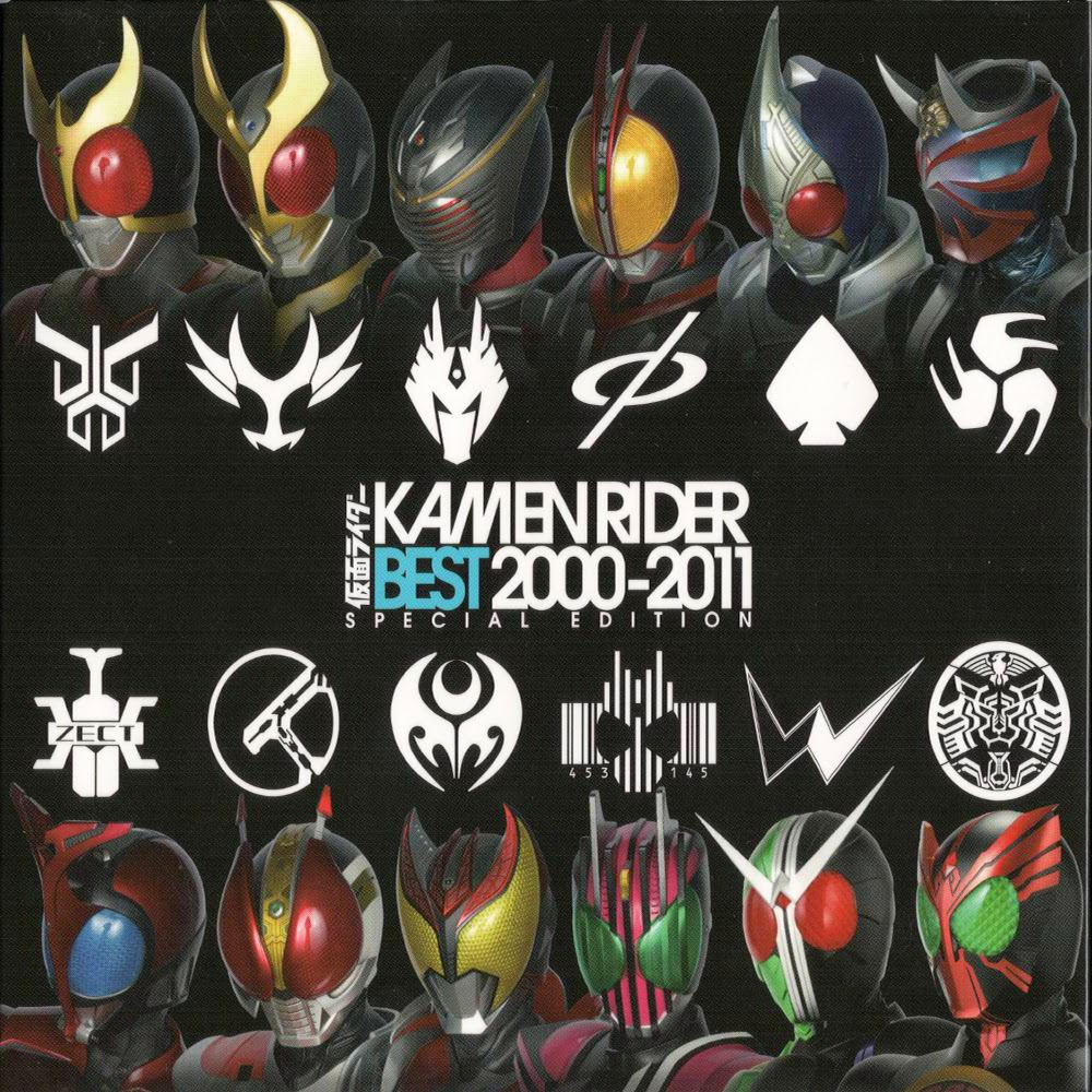 Rider Mp3 Songs Download: YUI Lover & Fansub: [Album] KAMEN RIDER BEST 2000