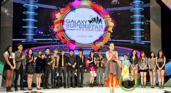 Galaxy Superstar Season 2 (ANTV)