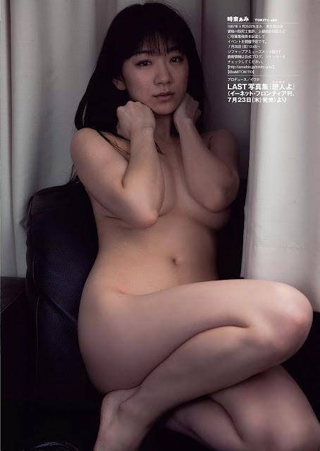 時東ぁみ Tokito Ami トップレス Topless Photos 5