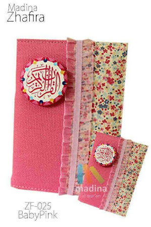 alQuran Rainbow Medina now available. Open for order.