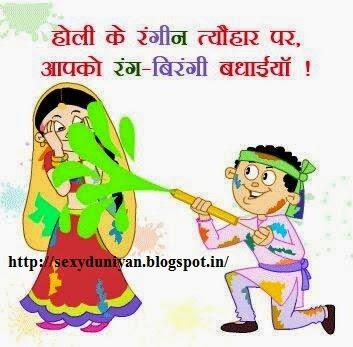 sex knowledge in hindi