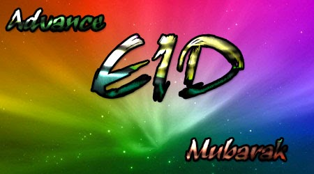Advance Eid Mubarak Greetings Ecards Wallpapers Advance Eid Mubarak