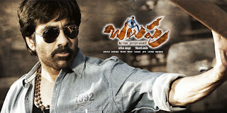 Balupu Telugu Mp3 Songs