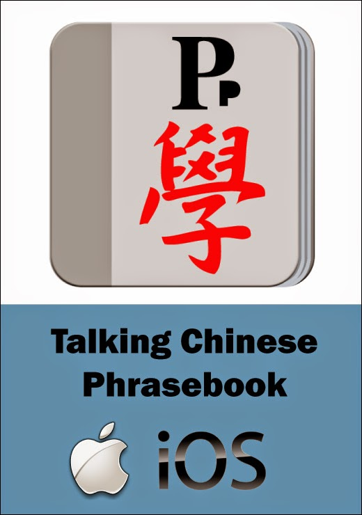 Talking Chinese Phrasebook