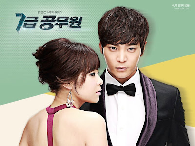 Level 7 Grade Civil Servant - Korean Drama Episode 2