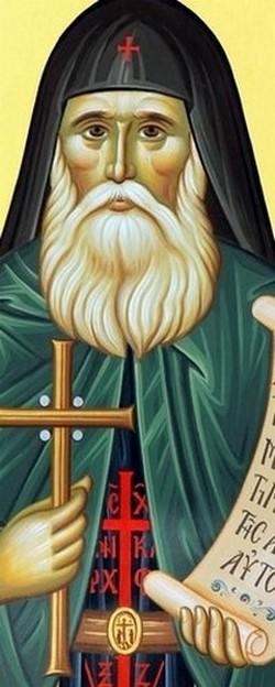Πατριάρχες Θύματα του Αρχεκάκου Όφεως