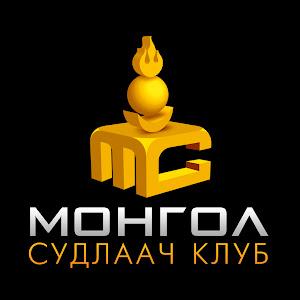МОНГОЛ СУДЛААЧ КЛУБ