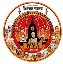 Visva Vaishnava Raj Sabha
