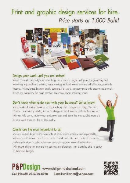 Print and graphic design services / Usługi projektowania graficznego i drukowania