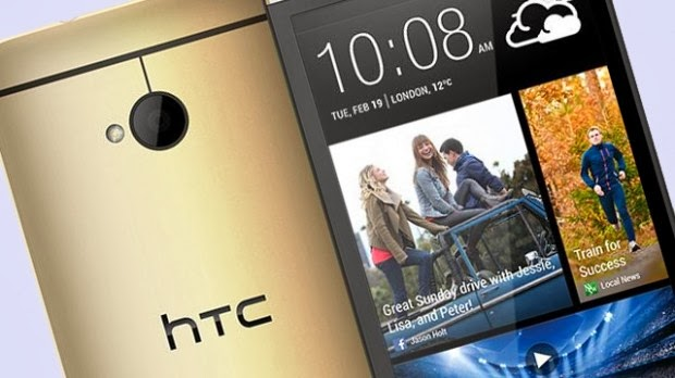 HTC One UI