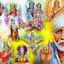 देवी - देवताओ के वॉलपेपर डाउनलोड करें - Devi devtao ke wallpaper download kren