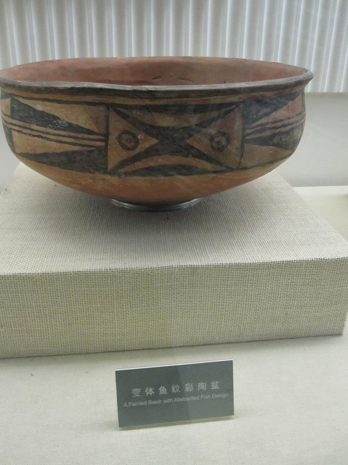 an analysis of coil pottery The jomon of japan the potter building up the vessel from the bottom with coil upon coil of soft clay as in all other neolithic cultures, women produced analysis of mitochondrial dna of jomon skeletons from hokkaido indicates that their haplogroups n9b and m7a may reflect maternal.
