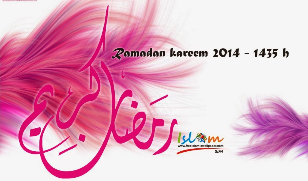Kartu Ucapan Ramadan 2014 1435h wallpaper