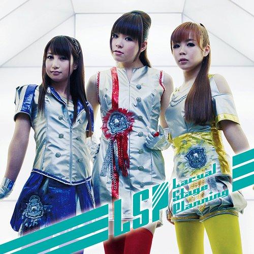 Baka to test to Soukanjuu Ni! OP [Single]Kimi + Nazo + Watashi de JUMP!! LACM-4829