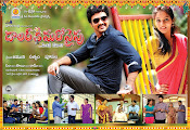 Dollarki Maro Vaipu movie wallpapers-thumbnail-12