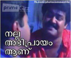 Latest-Facebook-Photo-Comments-Malayalam-2