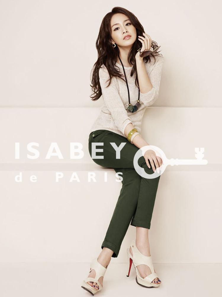 Korea Star Fashion Kim Tae Hee For Isabey De Paris
