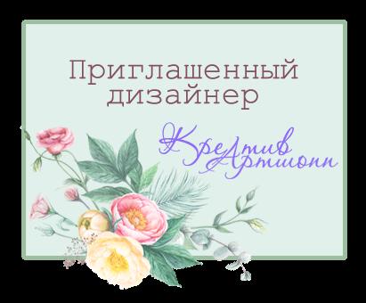 Креатив-Артшопп
