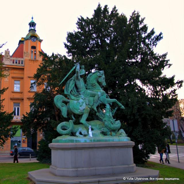 Скульптура Георгий победоносец побеждает дракона, Загреб, Хорватия