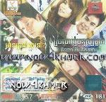 Last VCD Albums