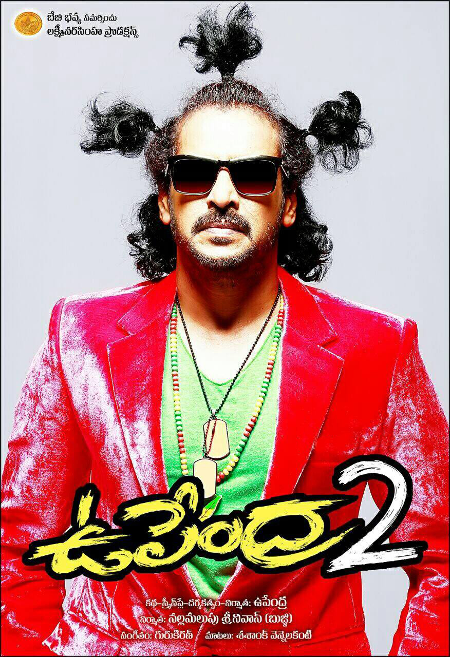 Upendra 2 Movie HD Posters