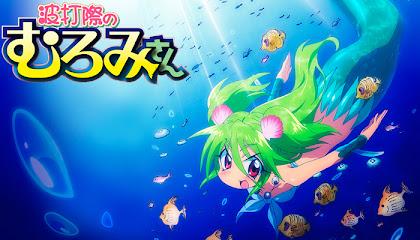 Namiuchigiwa no Muromi-san - OVA 1, Namiuchigiwa no Muromi-san Download, Namiuchigiwa no Muromi-san Anime Online, Namiuchigiwa no Muromi-san Online, Todos os Episódios de Namiuchigiwa no Muromi-san, Namiuchigiwa no Muromi-san Todos os Episódios Online, Namiuchigiwa no Muromi-san Primeira Temporada, Animes Onlines, Baixar, Download, Dublado, Grátis