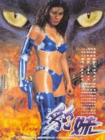 Sát Thủ Báo Mi - Her Name Is Cat USLT (1998)