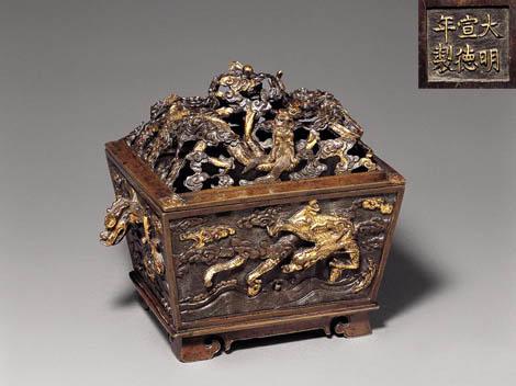 "<img src=""Ming Bronze.jpg"" alt=""Gilt relief worked bronze Incense burner "">"