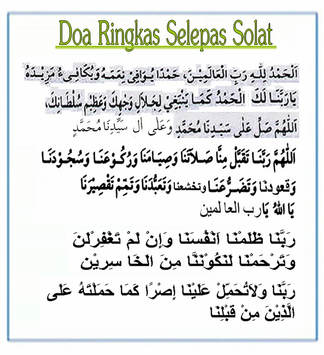 Download Doa Sholat Tahajud Pdf