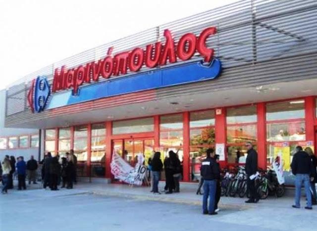 Μαρινόπουλος: Στο σφυρί 16 καταστήματα!!