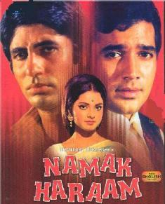 Download Hindi Movie Namak Haraam Old MP3 Songs