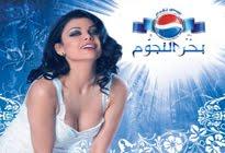 Film Bahr El Nougoum Online
