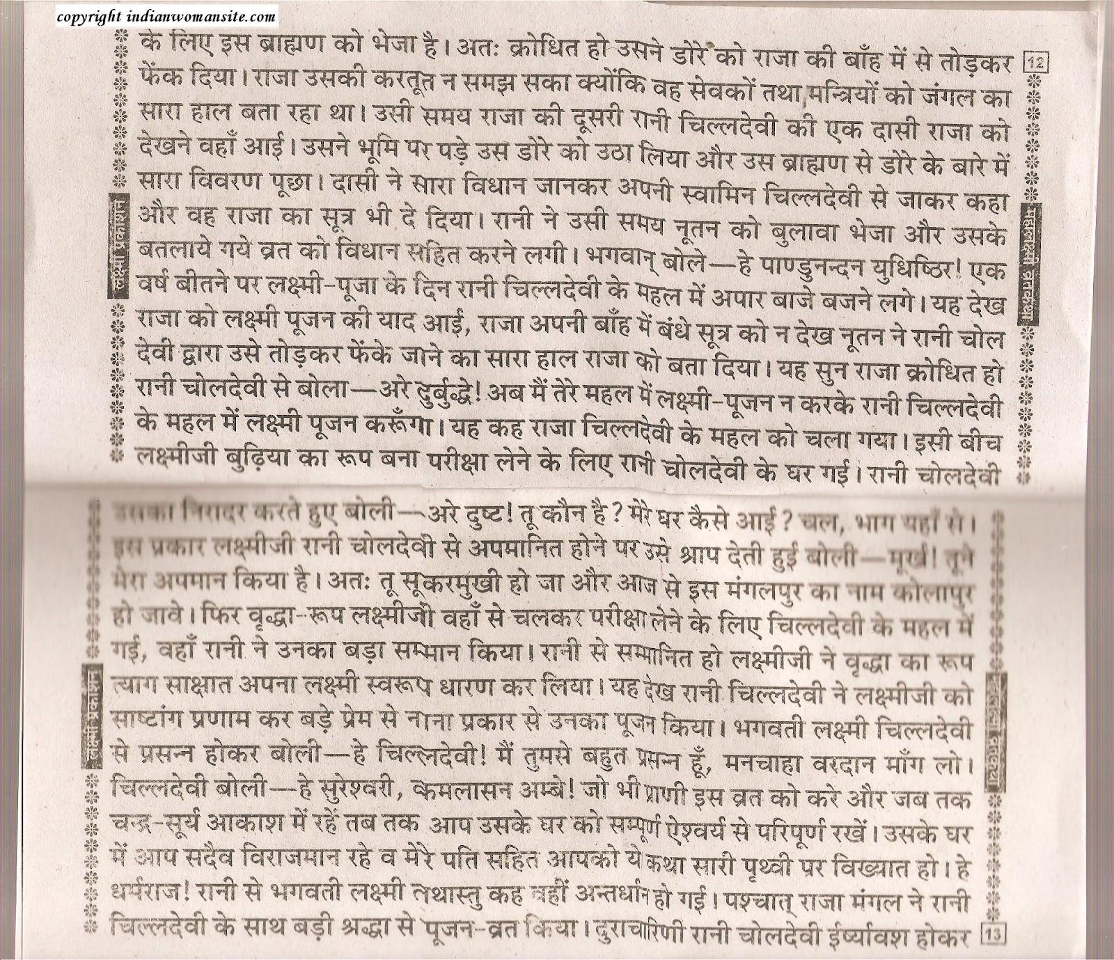 zen stories in hindi pdf