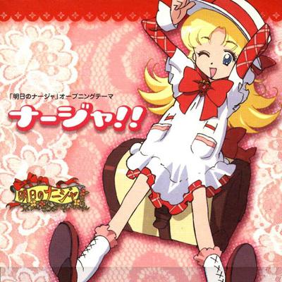 ►Generos anime ► Ashita+no+nadja+ost