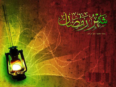 free ramadan beautiful disktop wallpaper