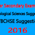Higher Secondary Biology Suggestion 2016 | WBCHSE Suggestion Download