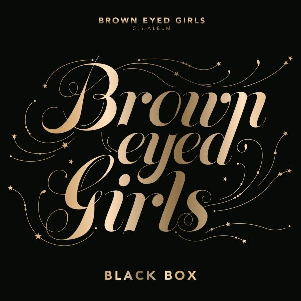 brown eyed girl my style mp3