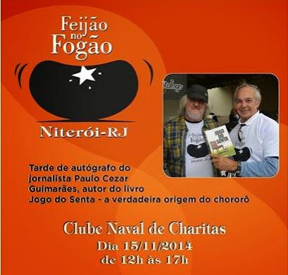 blog do pc