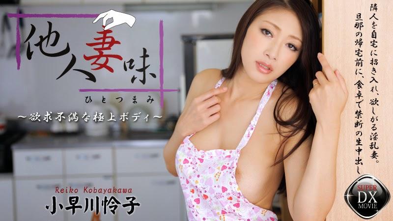PcqYZo No.0738 Reiko Kobayakawa 12140