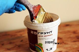 Грунт для бумаги
