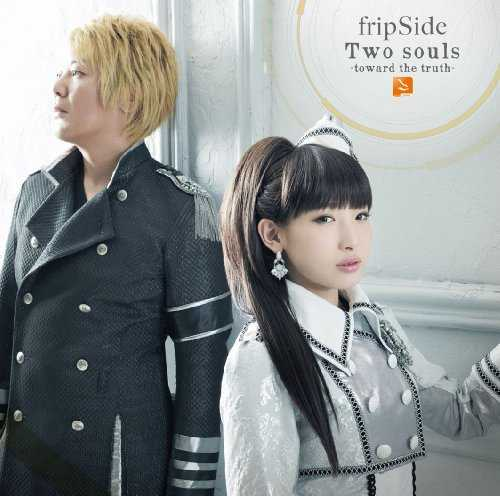 [Single] fripSide – Two souls -toward the truth- (2015.12.02/MP3/RAR)